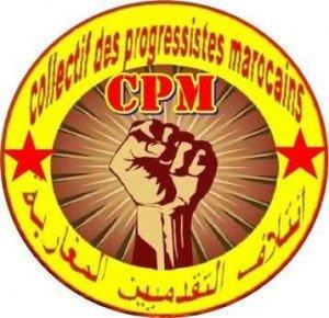 collectif des progressistes marocains